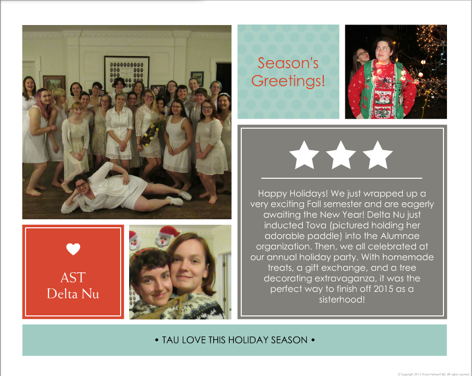 Fall 2015 Holiday Party
