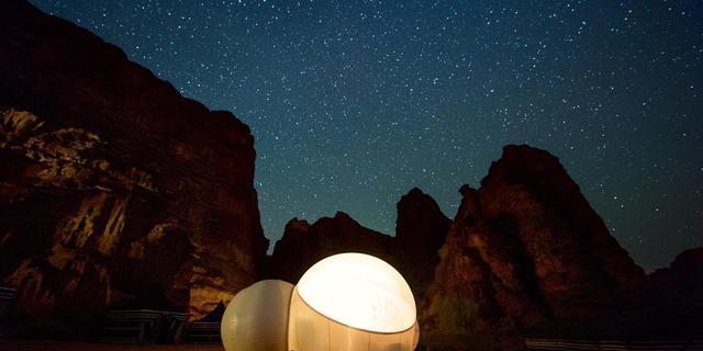 Wadi Rum Balon Oteli