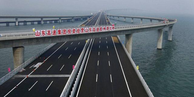 Danyang-Kunshan Köprüsü