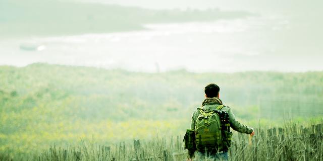 Doğada huzuru bulmak
