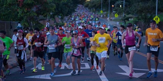 Honolulu'da yarış sürüyor...