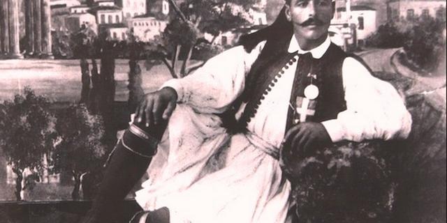 1896 Atina Oyunları'nda koşulan maratonun galibi