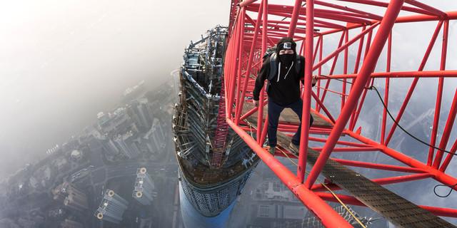 Shangai Tower hatırası