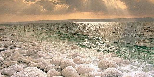 Bir nevi tuz gölü