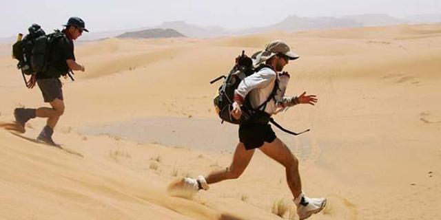 Dünyanın en zor maratonlarından biri