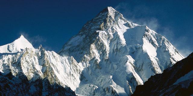 Dünyanın en yüksek ikinci dağı olan K2