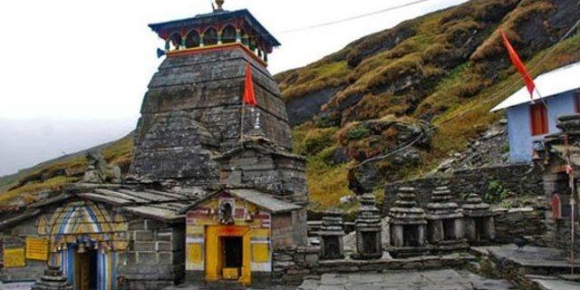 Meşhur tapınak