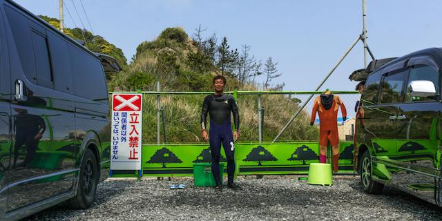 """""""Sörfe hazırım"""" duruşu"""
