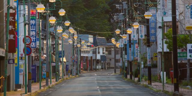 Fukishima bölgesi