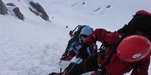 Pakistan Himalayaları'nda, Gasherbrum II zirvesi (8 bin 35 metre)