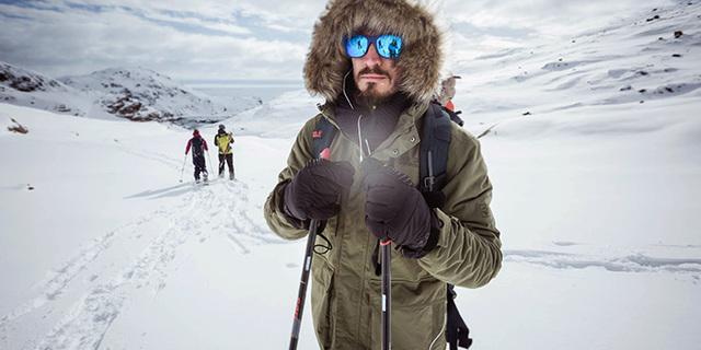 Önce bir kayak becerinizi test edin, sonra gerekenleri alırsınız