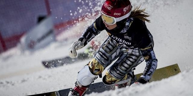 FORD Snowboard Dünya Kupası