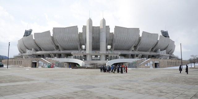 Nagano Olimpiyat Stadyumu