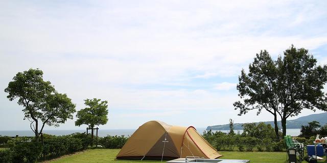Ufak bir kamp yeri