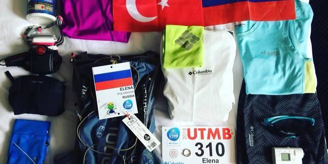Ultra Trail du Mont Blanc - UTMB öncesi