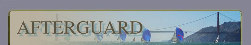 Afterguard_logo_2