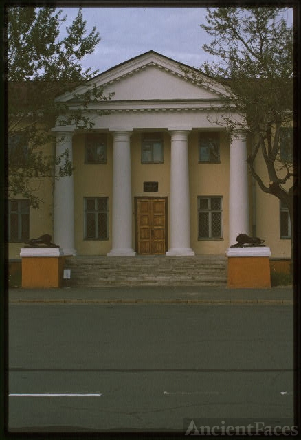 Provincial administration buildings (1770s, 19th...