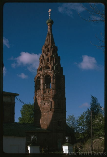 Church of Saint Nicholas Mokryi bell tower (1690s), north...