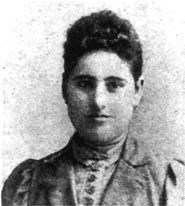 A photo of Margaret (Kirscht) Hamm