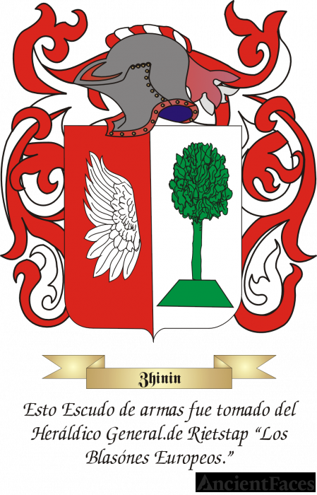Zhinin Coat of Arms