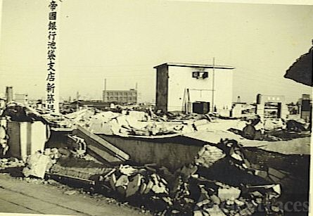 World War II, Japan Post Bombing