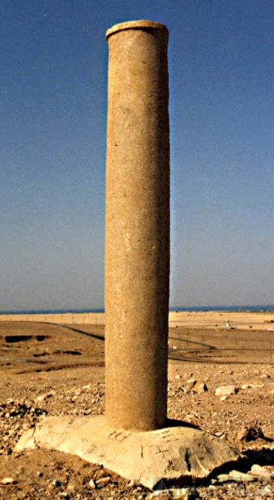 Memorial Post, Dead Sea Crossing