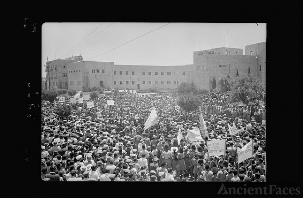 Jewish protest demonstrations against Palestine White...