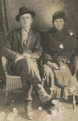 Grant and May (Burgess) Mullins