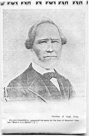 A photo of Elijah Chappell of Arkansas