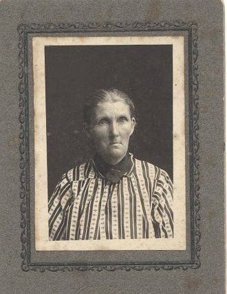A photo of Emily Bogard Swiger Pitts