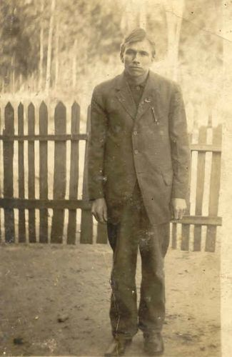 A photo of Ulysses Cleveland (Teon) Griffis