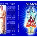 Shodasi : Secrets of the Ramayana