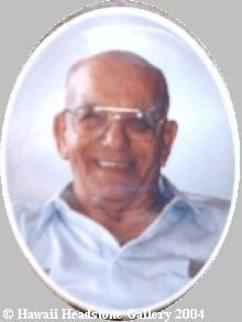 George Howard Ventura 1910-1999