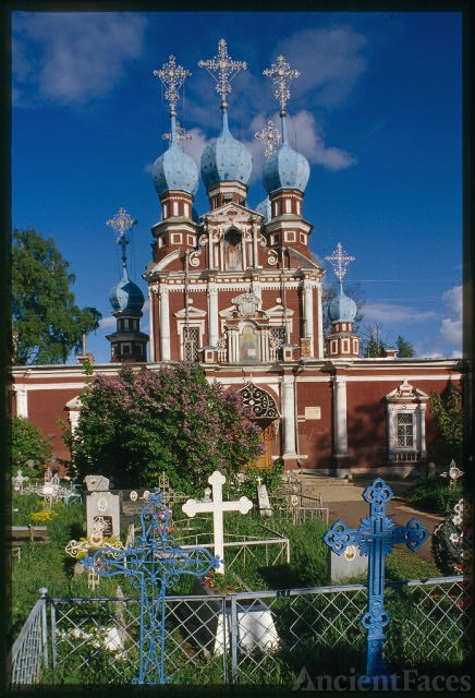 Church of the Kazan Icon of the Virgin (1694), west...
