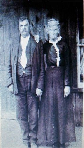David Thomas Harkins and wife Dovia Stamey Harkins