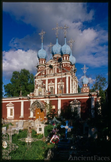 Church of the Kazan Icon of the Virgin (1694), southwest...