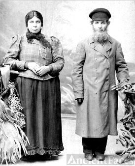 Dvora and Dov Rasnick, Russia