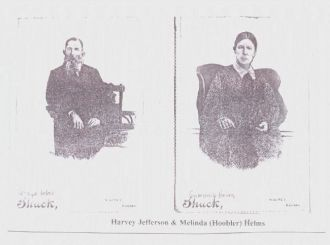 Harvey Jefferson Helms and Melinda (Hoobler) Helms