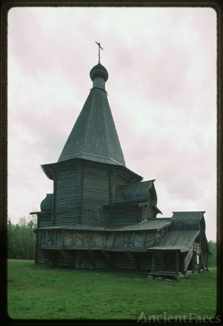 Church of St. George, from Vershina village (Verkhnetoima...
