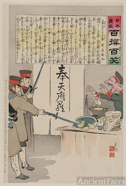[A Russian soldier protests as two Japanese soldiers...