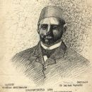 Ismail Effendi, Turkey 1884