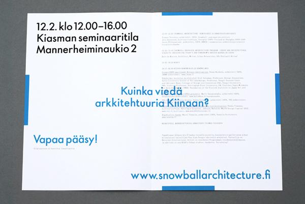 249-ed836a0-original