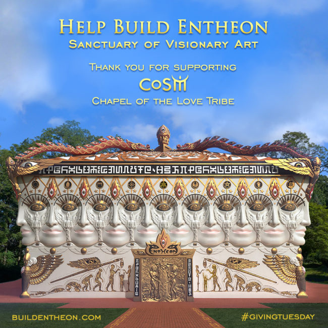 Help Build Entheon
