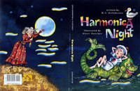 Harmonica6