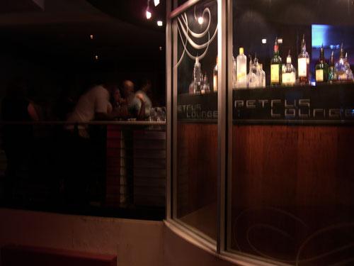 Petreus Lounge