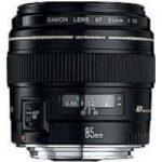 canon ef 85mm f18 usm lens 150x150 - Escort - ESCORT iX Intelligent Long Range Radar Laser Detector