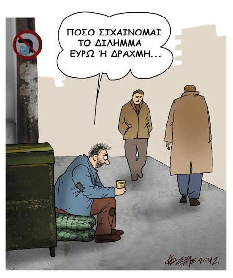 Economic Crisis Cartoon