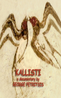 Kallisti, DVD and Video On Demand cover image