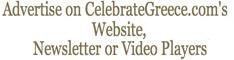 Banner Half Ad BackUp Google Adsense