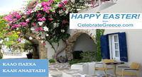 ΚΑΛΟ ΠΑΣΧΑ, HAPPY EASTER from CelebrateGreece.com